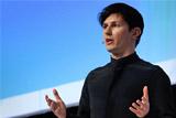 Основатель Telegram пообещал пользователям неприкосновенность их частной жизни
