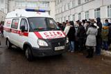 Подмосковные прокуроры начали проверку по фактам отравления людей в Волоколамске
