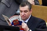 Комиссия Госдумы по этике не усмотрела нарушения Слуцким поведенческих норм