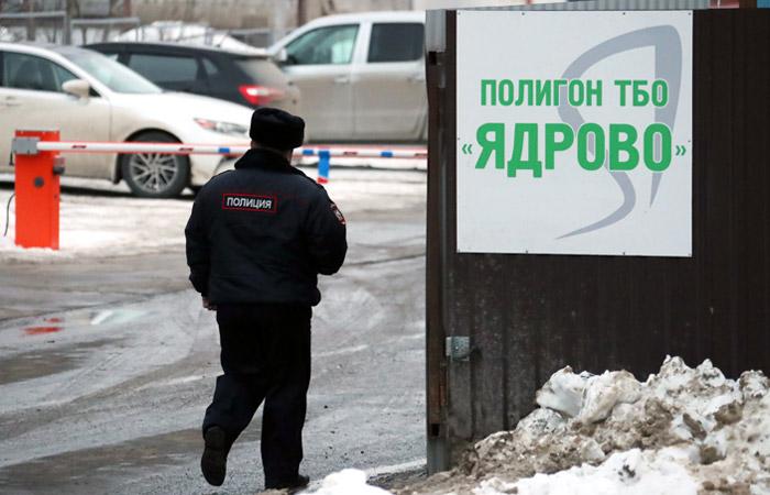 """В администрации Волоколамского района Подмосковья подтвердили выброс газа в """"Ядрово"""""""