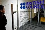 Британский совет объявил о прекращении деятельности в РФ