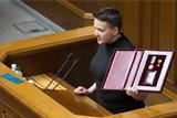 Украинская Рада лишила Савченко иммунитета и дала согласие на ее арест