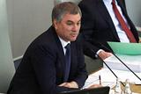 Володин сообщил о приостановке аккредитации объявивших о бойкоте Госдумы СМИ