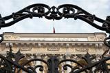 Центробанк РФ снизил ключевую ставку до 7,25%