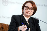 Набиуллина допустила рост резервов РФ до $500 млрд и без покупок ЦБ