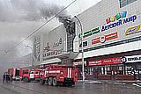 СКР уточнил информацию о погибших и пострадавших в результате пожара в Кемерове