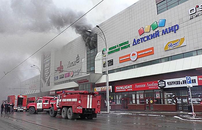 СКуточнил число жертв ипострадавших впожаре вКемерове