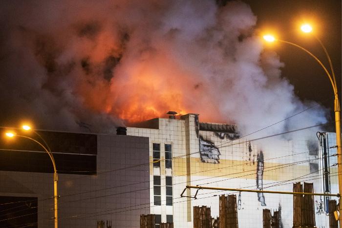 48 человек погибли при пожаре в Кемерове