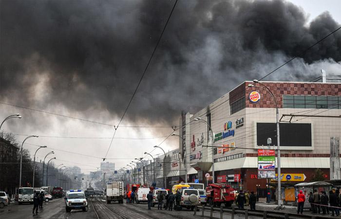 Крупнейшие пожары века в России