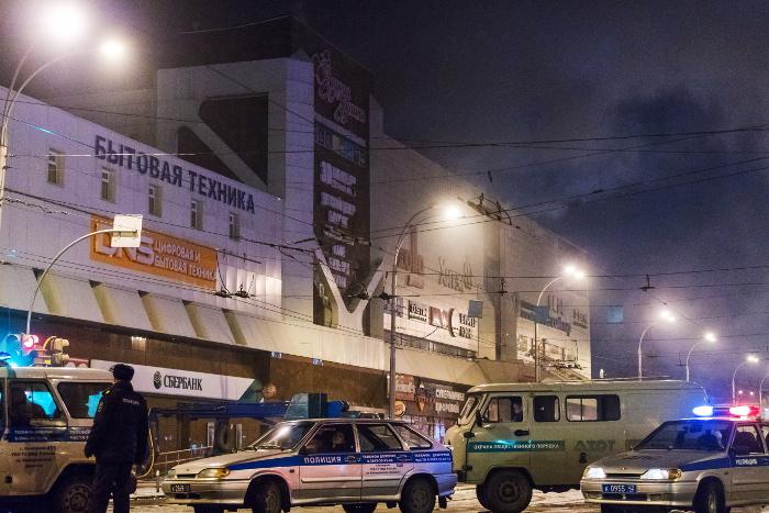 Неменее 40 детей пропали без вести впожаре вТЦ вКемерово