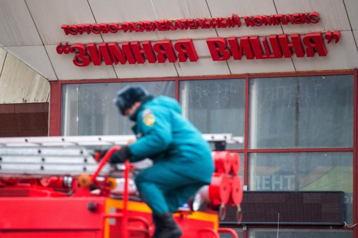 Источник сообщил о 50 жертвах пожара в торговом центре в Кемерове