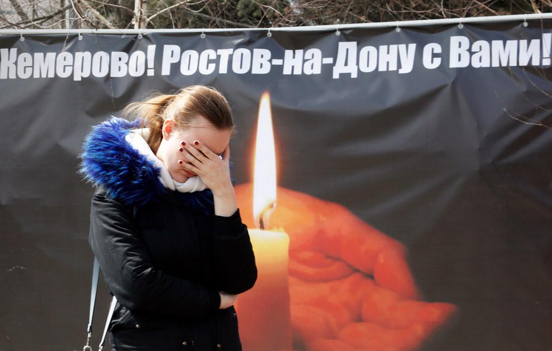 Во время акции памяти в Ростове-на-Дону