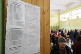 СКР проверит действия украинского пранкера в связи с пожаром в Кемерове