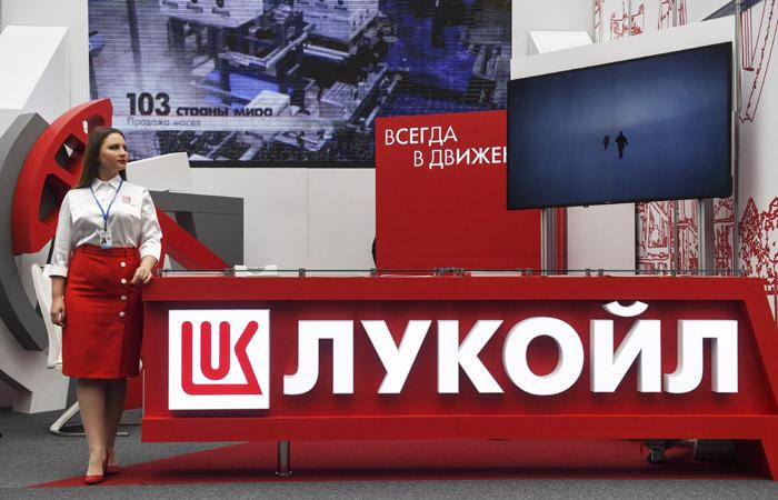 ЛУКОЙЛ опередил покапитализации «Газпром»