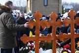Собственник кемеровского ТЦ перечислил деньги для выплат семьям погибших