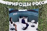 Минприроды предложило создать на базе Росгидромета отдельную компанию