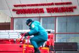 """СКР сообщил о самовольном строительстве ТЦ """"Зимняя вишня"""""""