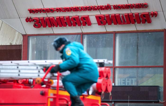 СК отыскал собственный интерес обвиняемой поделу опожаре вКемерово