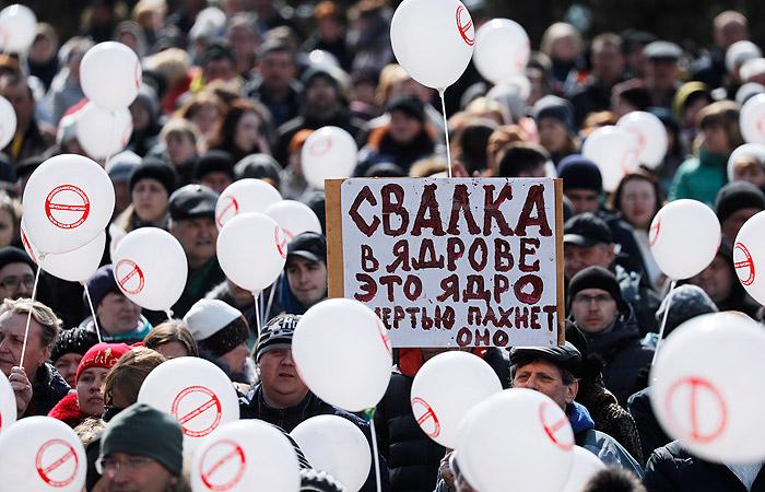 """Митинг против мусорного полигона """"Ядрово"""" собрал около 6 тыс. человек"""
