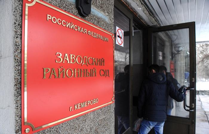 """Пять фигурантов уголовных дел о пожаре в """"Зимней вишне"""" обжаловали свой арест"""