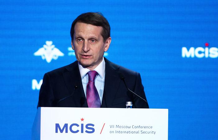 Система вассальной зависимости стран отСША дает сбой, объявил Нарышкин