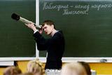 Расходы на образование в России к 2024 году предложили увеличить до 4,4% ВВП
