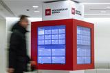 """Акции En+ и """"РусАла"""" упали в начале торгов на Московской бирже еще на 20-40%"""