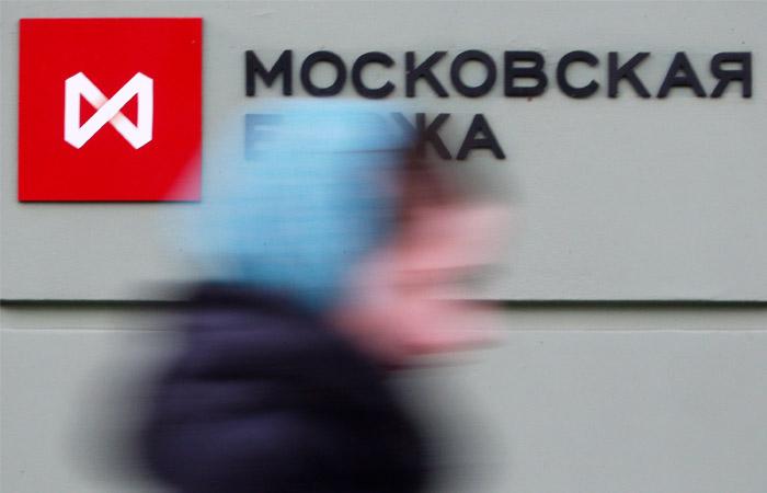 Рынок акций РФ не смог скорректироваться