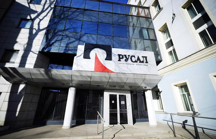 """""""РусАл"""" предупредил о риске технического дефолта в связи с санкциями США"""