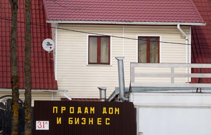 Граждане Волоколамска сообщили иски кполигону «Ядрово» на 800 000 руб.
