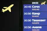 Первый за 2,5 года самолет прилетел из Москвы в Каир
