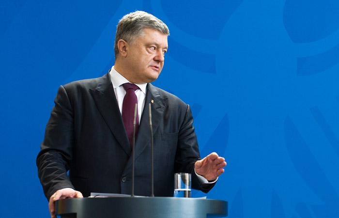 Порошенко анонсировал законопроект о частичном прекращении договора о дружбе с РФ