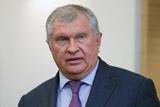 Сечин пришел в суд по делу Улюкаева
