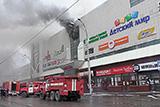 """МЧС назвало короткое замыкание в светильнике причиной пожара в """"Зимней вишне"""""""