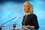 Мария Захарова предложила регистрировать популярные каналы в Telegram