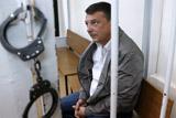 Офицера СКР Максименко приговорили к 13 годам колонии за взяточничество
