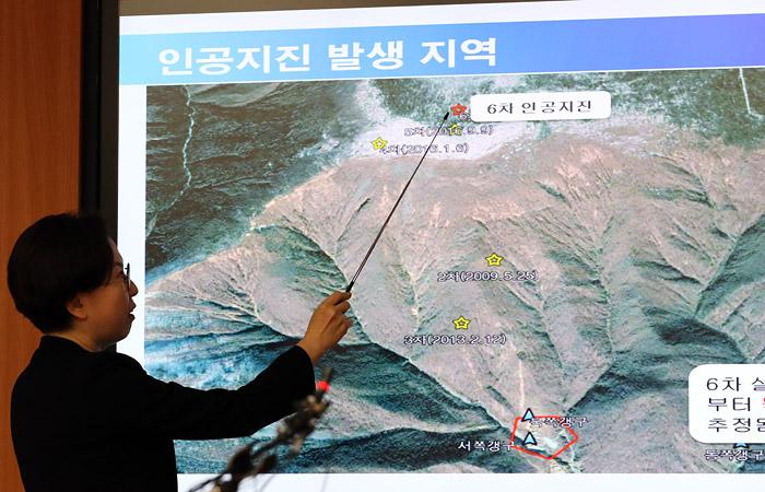 Последнее испытание привело внегодность ядерный полигон насевере КНДР