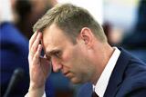 """Суд не стал отменять приговор братьям Навальным по делу """"Ив Роше"""""""