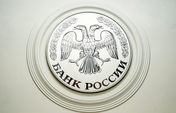 Банк России сохранил ключевую ставку на уровне 7,25%