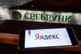 """""""Яндекс"""" и Сбербанк<noindex> <a  target=_blank   href=/index4.php ><big>перекрыли</big></a></noindex> сделку по созданию СП на базе """"Яндекс.Маркета"""""""