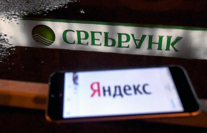"""""""Яндекс"""" и Сбербанк закрыли сделку по созданию СП на базе """"Яндекс.Маркета"""""""