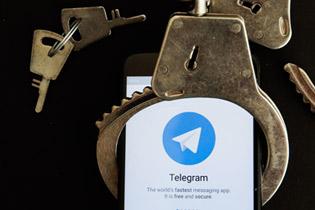 Попытка блокировки Telegram