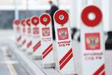 ВС РФ обязал страховщиков компенсировать клиентам убытки от задержки возмещения