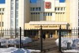 Сотрудников Росгвардии осудят за смерть спортсмена