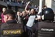 Полиция насчитала 1500 человек на оппозиционном митинге