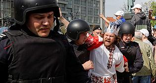 Акция оппозиции в Москве 5 мая
