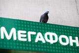 """""""Мегафон"""" привлек партнеров для развития цифровой платформы"""