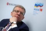 Алексею Кудрину предложили возглавить Счетную палату