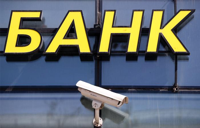 Наказание за исполнение иностранных санкций будет распространяться на все банки