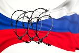 Законопроект о наказании за исполнение санкций против РФ прошел первое чтение в Думе